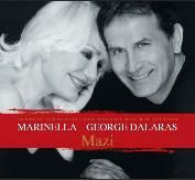 Mazi (2010 Edition)