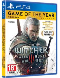 The Witcher 3: Wil ...