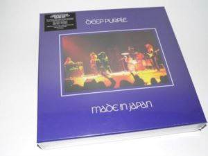 Made in Japan (9 LP)