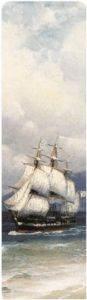 226-Ivan Aivazovsk ...