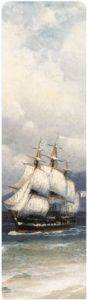 226-Ivan <br/>Aivazovsky-Tr ...