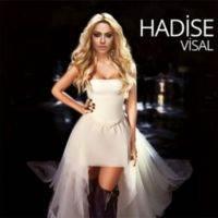 Visal (CD)