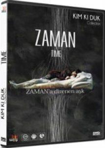 Zaman (DVD)