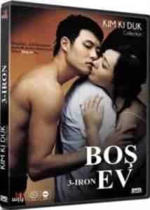 Boş Ev (DVD)