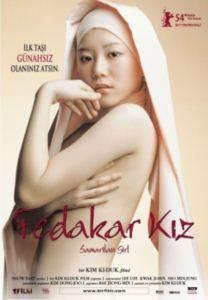 Fedakar Kız (DVD)