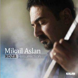 Xoza Resurrection (CD)
