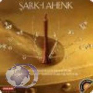 Şark-ı Ahenk (CD)