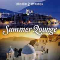 Bodrum 2 Mykonos Summer Lounge