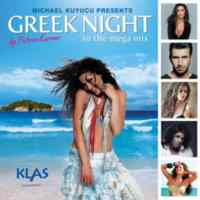 Greek Night 2