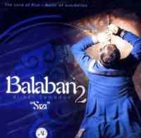 """Balaban 2 """"Sızı"""""""