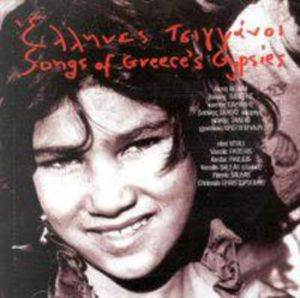 Songs Of Greece'S Gypsies Cd