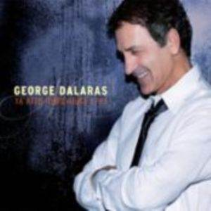 George Dalaras / Ya Afto  ...