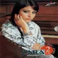 Zara - Özlenenler (2 cd + ...