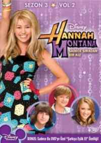 Hannah Montana Sadece Sıradan Bir Kız Sezon.3 Vol.2 - DVD