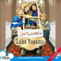 Zack ve Cody'nin Lüks Yaşamı Sezon.1 Vol.4