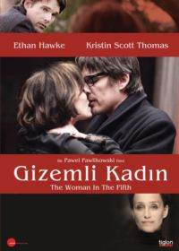 Gizemli Kadın - Woman In The Fifth (VCD)