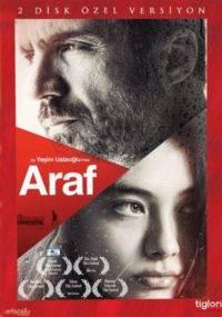 Araf - İki Disk Özel Versiyon (DVD)