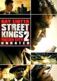 Sokağın Kralları 2
