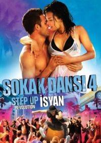 Sokak Dansı 4 (VCD)
