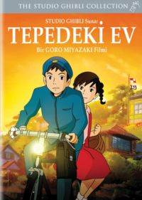 Tepedeki Ev - From Up On Puppy Hill  (VCD)