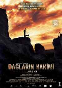 King Of The Hill - Dağların Hakimi