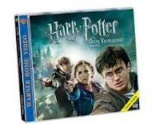 Harry Potter ve Ölüm Yadigarları Bölüm: 2
