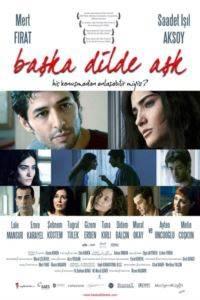 Başka Dilde Aşk - DVD