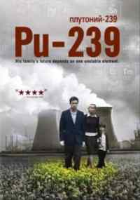 Pu-239:Zehirli Element - DVD