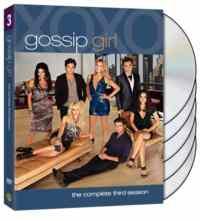 Gossip Girl sezon 3