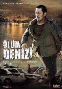 Ölüm Denizi (DVD)