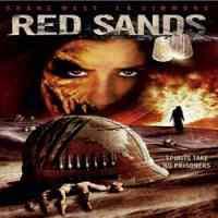 Kanlı Topraklar Red Sands
