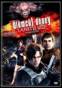 Ölümcül Deney Lanetli Ulus (DVD)
