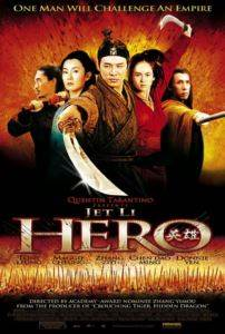 Hero - Kahraman (DVD)