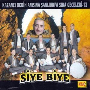 Siye Biye (CD)
