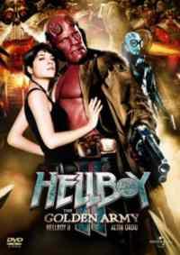 HellBoy II: Altın Ordu - Metal Kutu