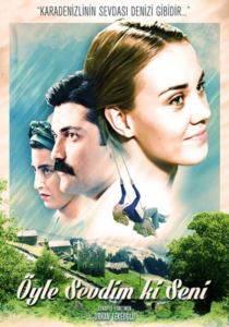 Öyle Sevdim Ki Seni (DVD)