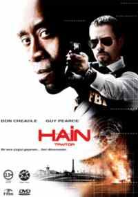 Hain (DVD)
