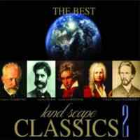 Land Scape Classics Vol.2 Box Set 5cd