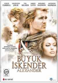 Büyük İskender Alexander