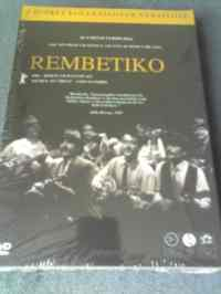 Rembetiko- Disk