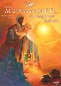 Hz. Muhammed (S.A.V) Son Peygamber