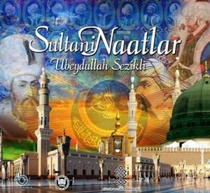 Sultani Naatlar (CD)