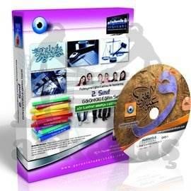 AÖF İlahiyat Arapça 3 - Görüntülü Eğitim Seti 10 DVD
