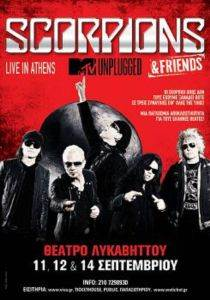 MTV Unplugged - Scorpions In Athens (DVD)