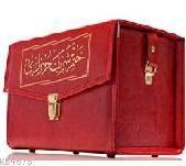 Rahle Boy 30 Cüz Kur'an-I Kerim (Bez Ciltli, Çantalı, Mühürlü)