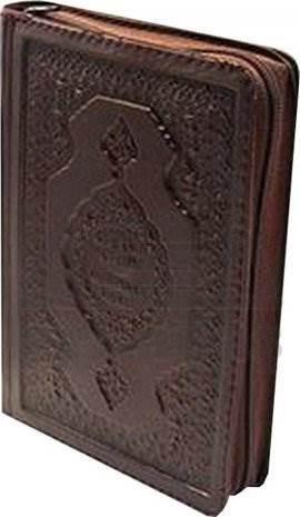 Kur'an-ı Kerim Meali (Yaldızlı, Kılıflı, Çantalı)