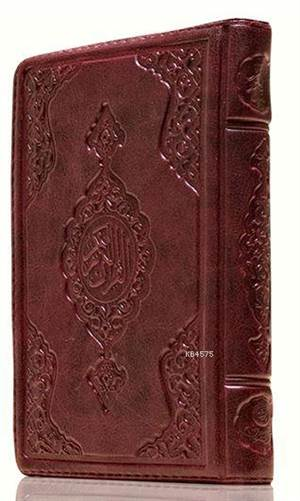 Çanta Boy Deri Kur'an-I Kerim (Renkli, Kılıflı, Yaldızlı, Mühürlü)
