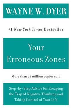 Your Erroneous Zone