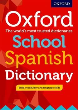 Oxford School Span ...