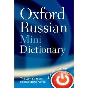 Oxford Russian Min ...